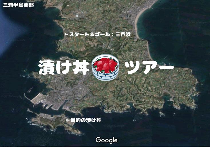 miura115