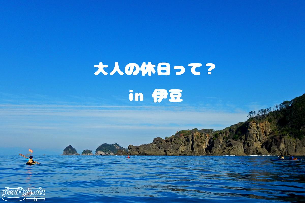 nishiizu16