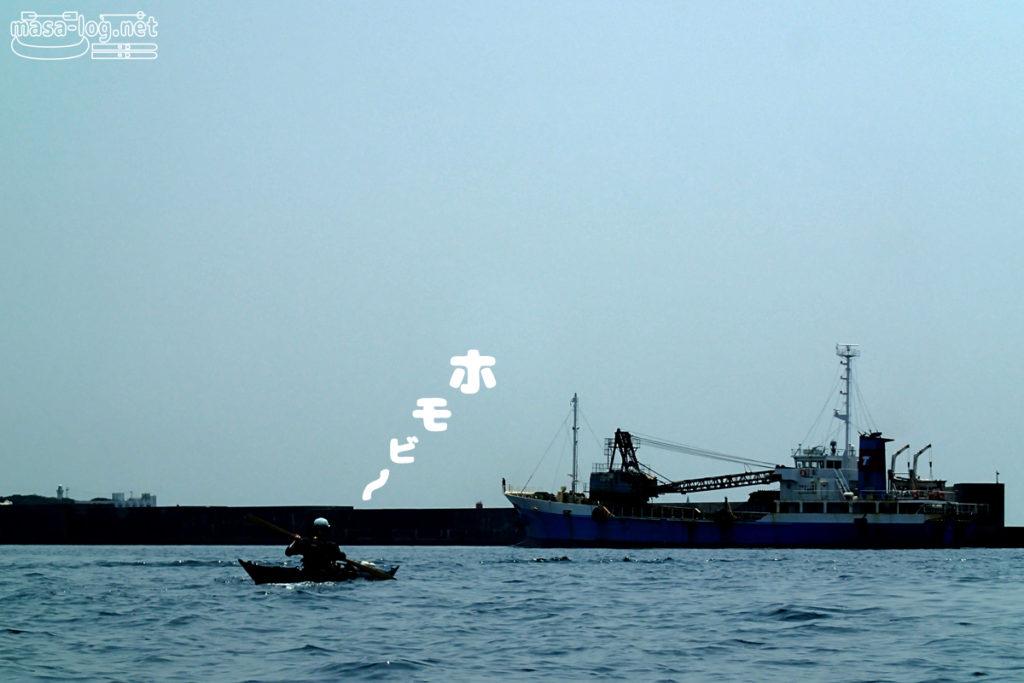 miura1605021