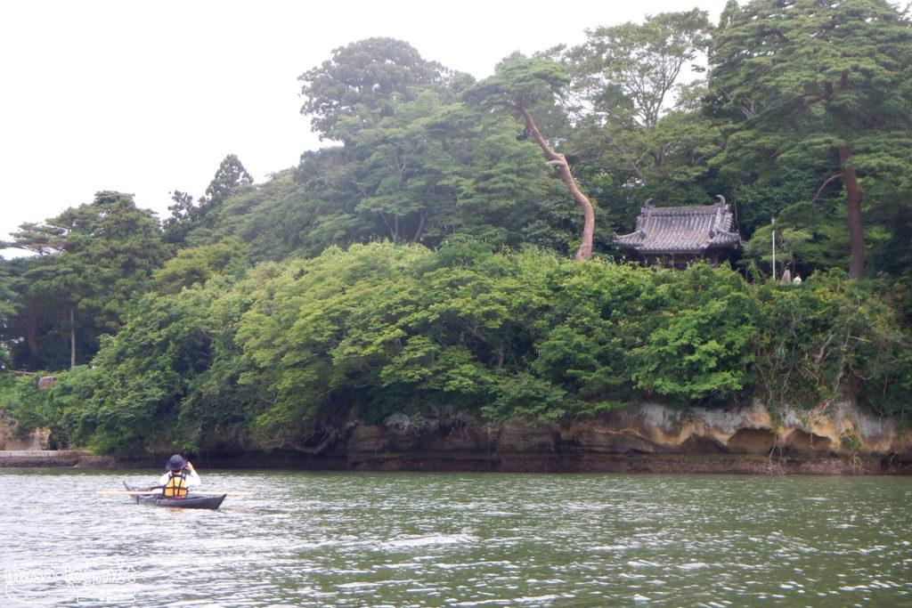 matsushima213