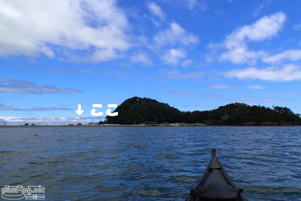 matsushima215