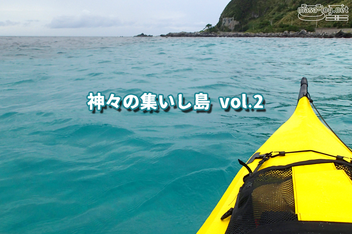 kozu021