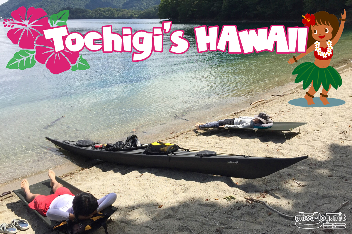 tochigihawaii00