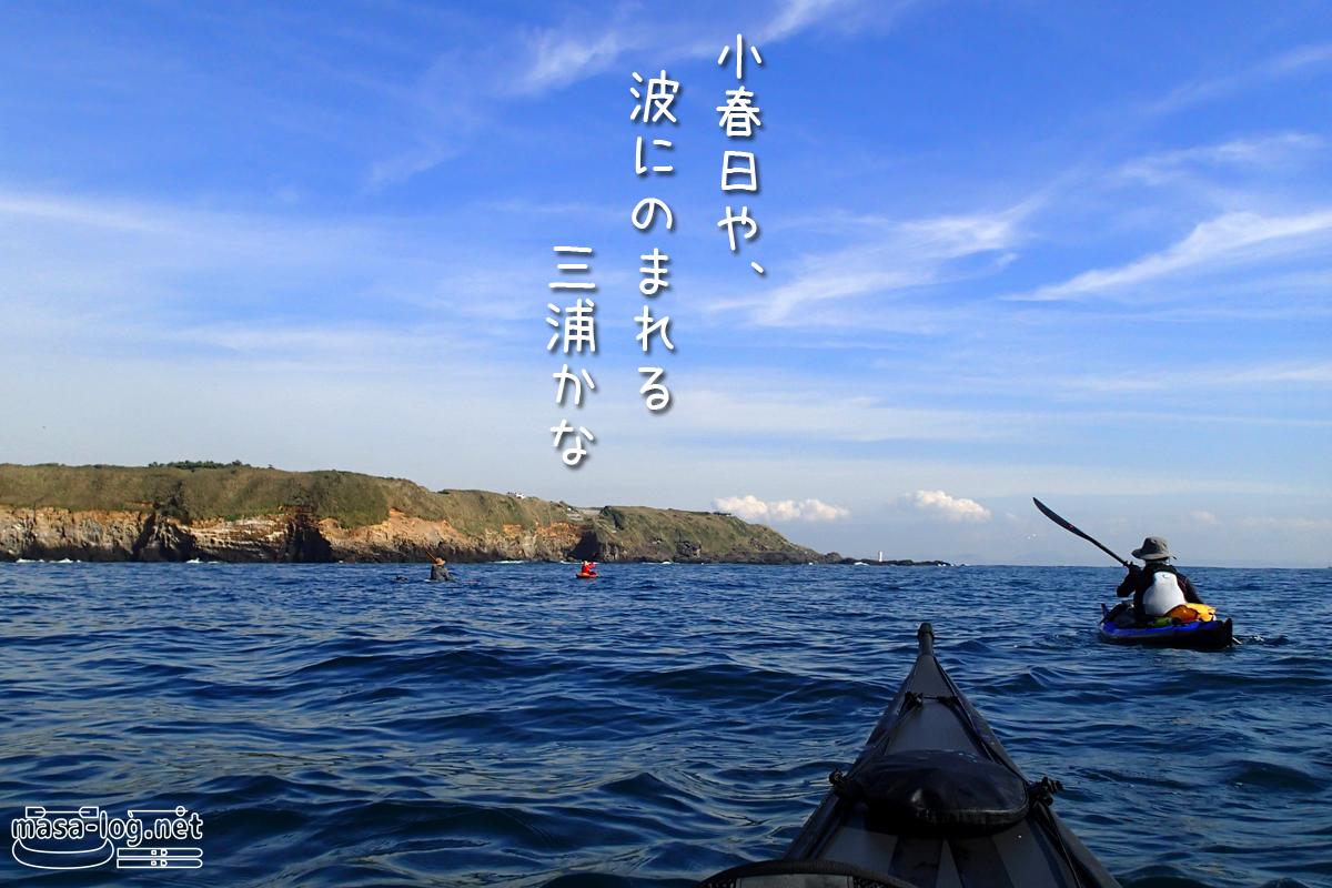 koharu-miura02