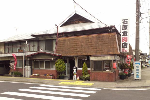 nakagawa001